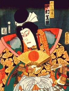 Taikomochi - Versão masculina das Gueishas, antes do séc 18